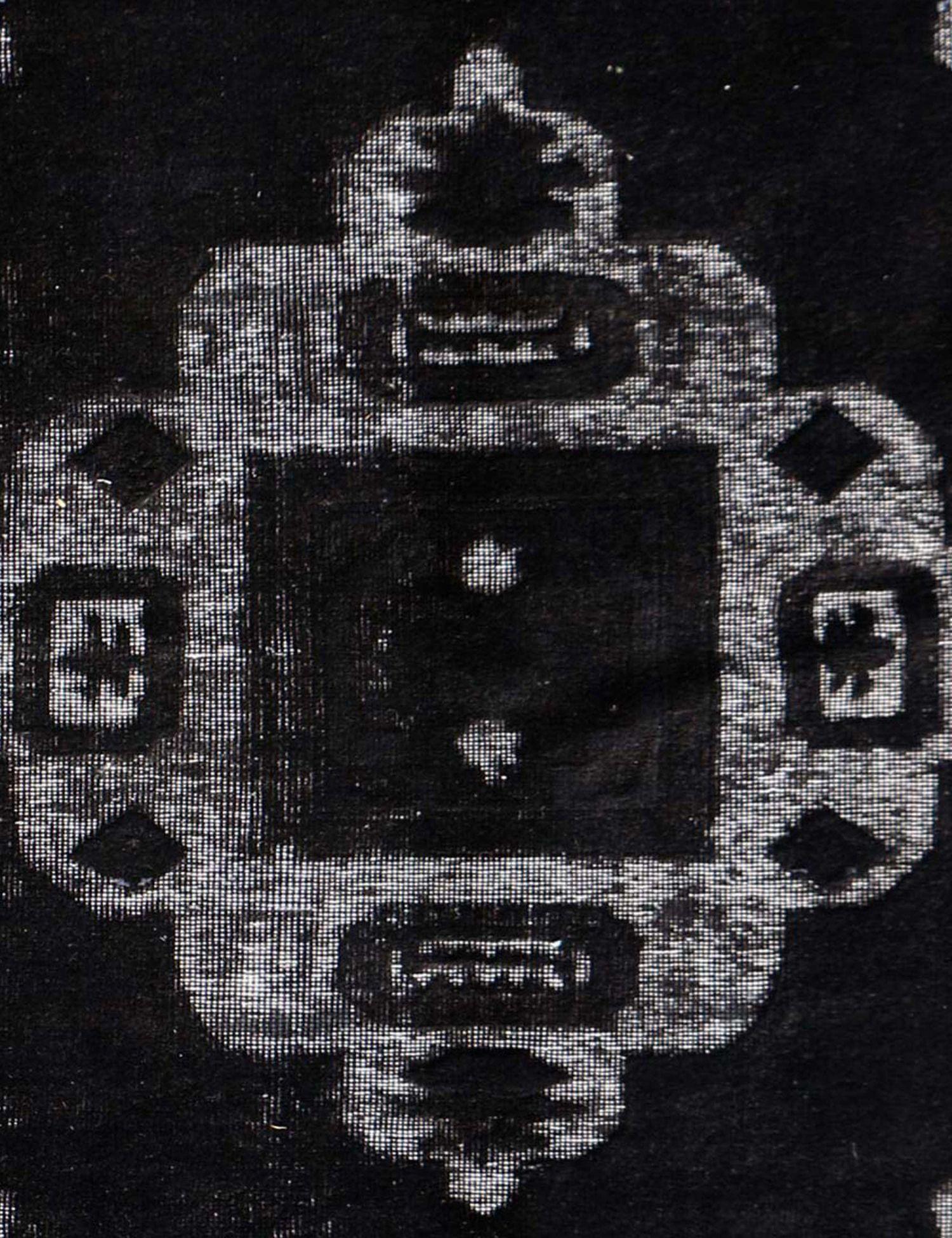 Vintage Perserteppich  schwarz <br/>242 x 152 cm