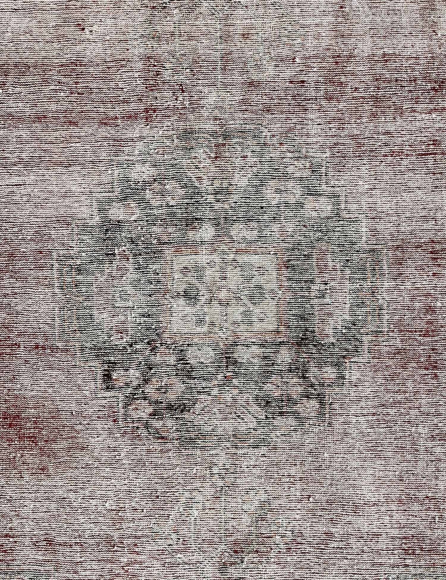 Retro Teppich  beige <br/>190 x 123 cm