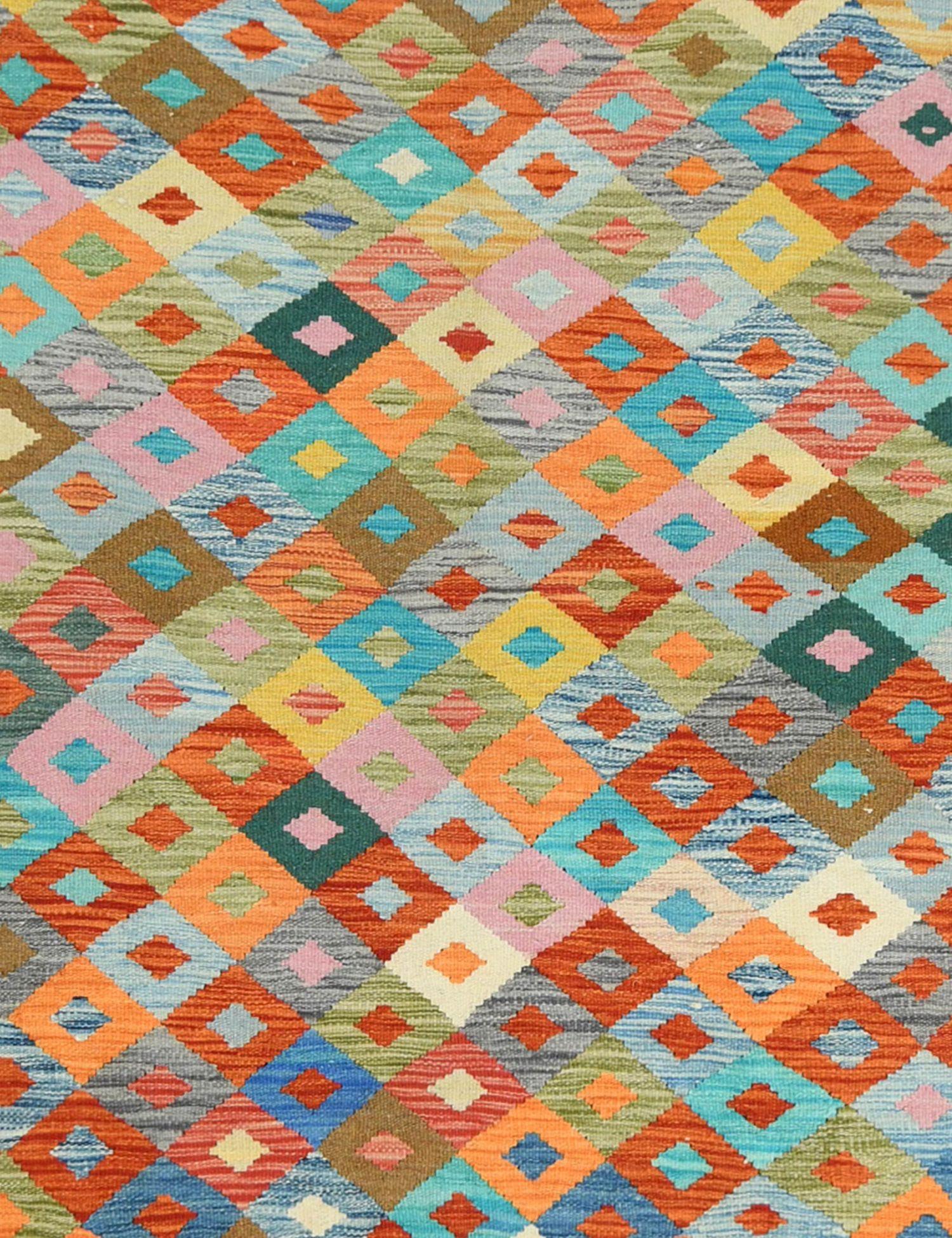 KELIM  mehrfarbig <br/>246 x 188 cm