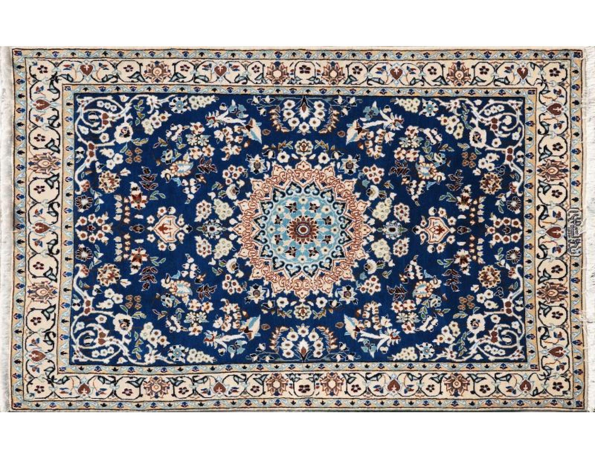 Perserteppich  blau <br/>175 x 110 cm